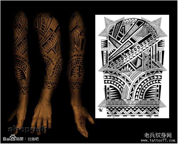 男生后背潮流唯美的图腾大象纹身