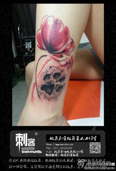 粟花熊爪印纹身图案