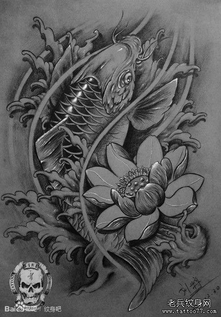 鲤鱼莲花纹身手稿