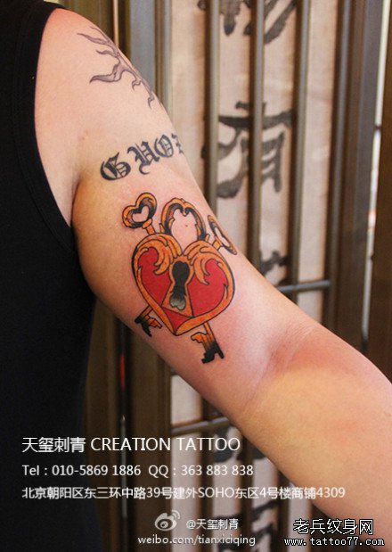 最好看的解锁图案_手臂内侧经典时尚的爱心锁与钥匙纹身图案