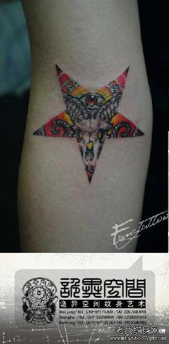 角星与羊头纹身图案; 手臂一款潮流经典的五角星与羊头纹身图案 (347x