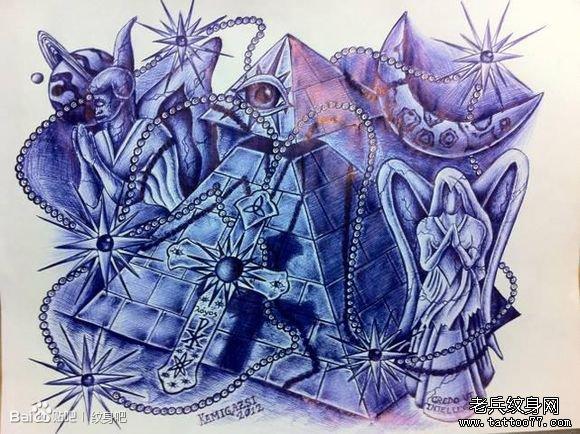 金字塔纹身手稿