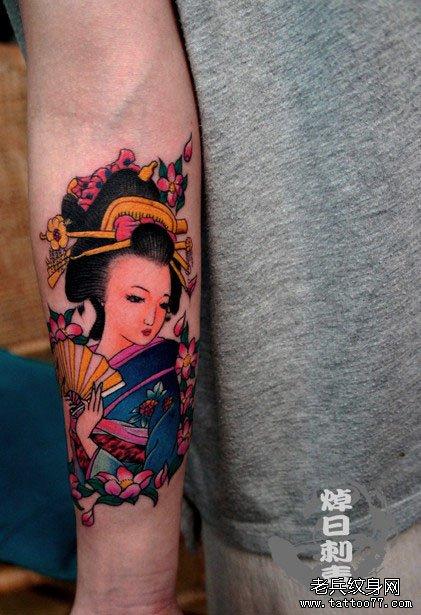 手臂一款日本美女艺妓纹身图案