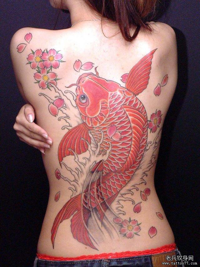 招财鲤鱼纹身完成时间4小时 女人满背鱼纹身图片有纹身520