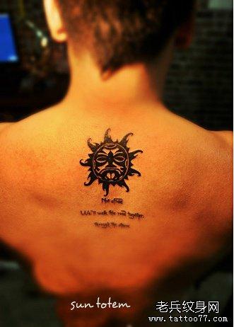 推荐一款后背图腾太阳纹身图案图片