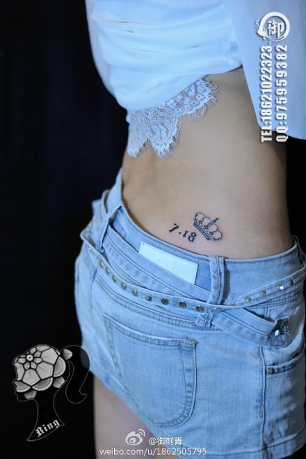 女生腰部小巧的图腾皇冠纹身图案