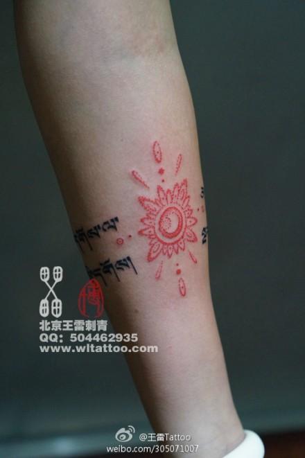 刺图腾纹身图案