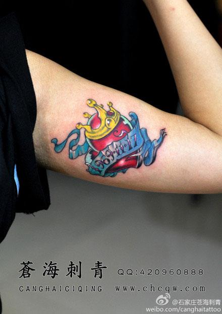 纹身汉字字体大全内容图片分享