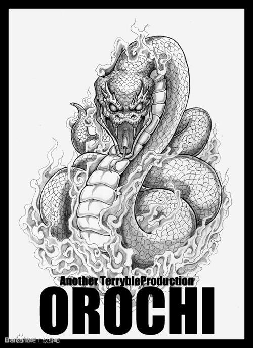 蛇纹身手稿