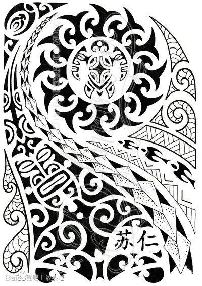 尚很酷的适合纹手臂的图腾纹身手稿图片