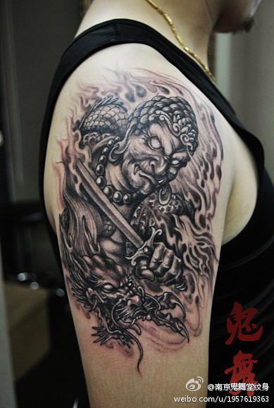 手臂超酷的不动明王纹身图案图片