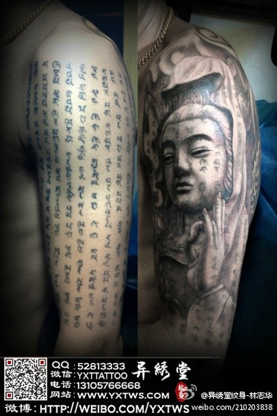 手臂经典帅气的观音菩萨纹身图案图片