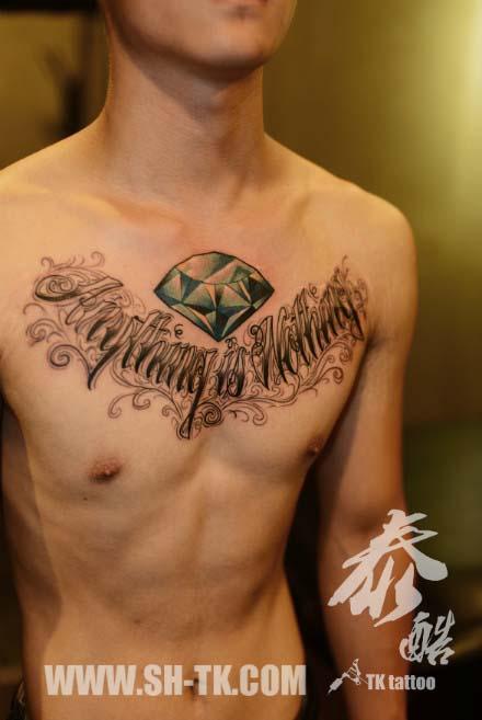 男生前胸潮流很帅的钻石与花体字母纹身图案图片
