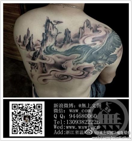 可爱的图腾狼纹身手稿_纹身图案