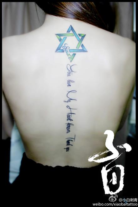 女生后背脊椎精美时尚的字母纹身图案