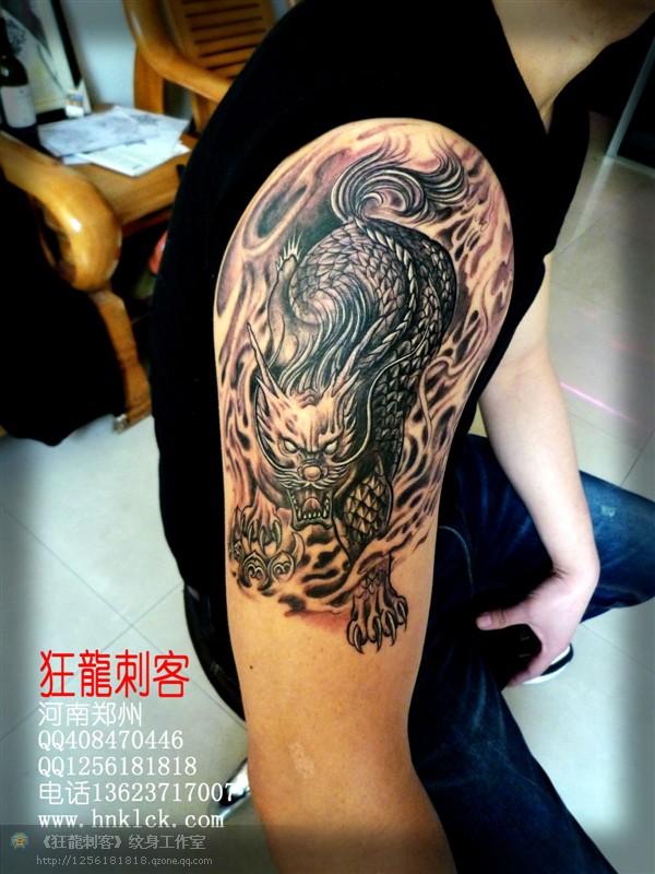 的麒麟纹身图案