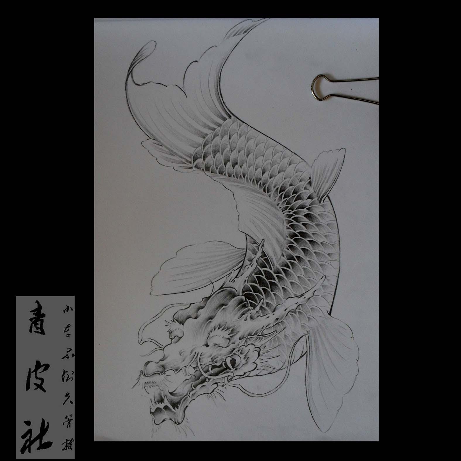 分享一款霸气时尚的鳌鱼纹身图案 高清图片