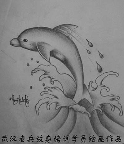 手腕彩色海豚纹身图片
