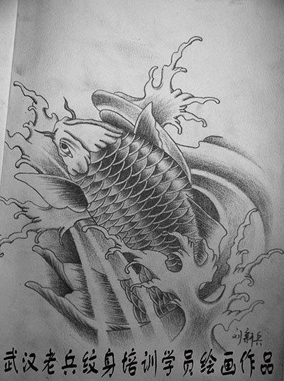 鲤鱼彩铅笔画法