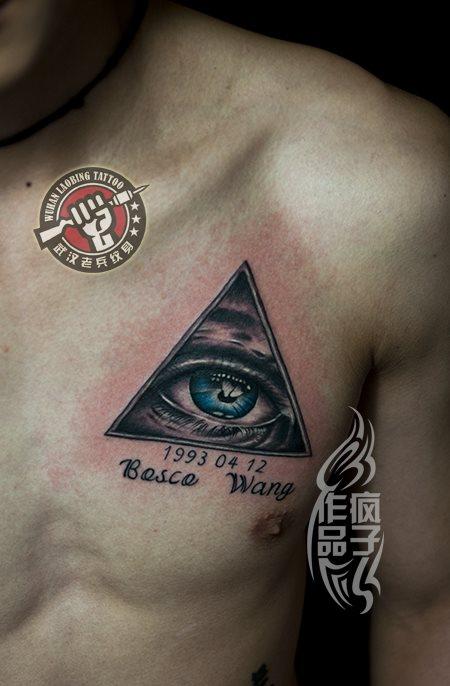 武汉最好纹身店打造的胸部上帝之眼纹身作品图片