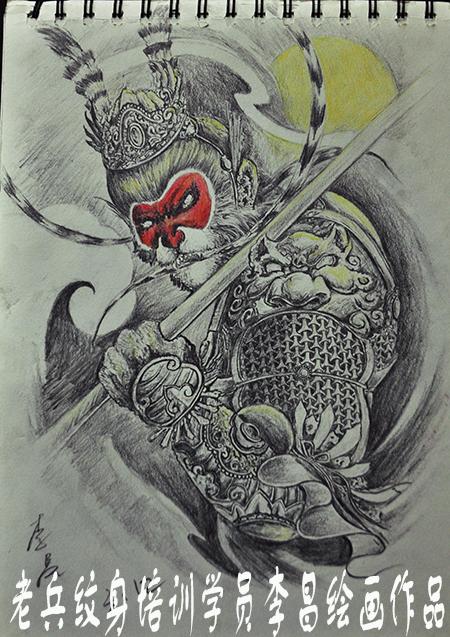 武汉老兵纹身学员李昌孙悟空素描作品图片