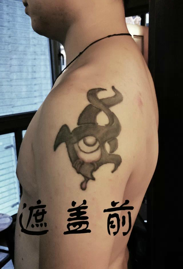 武汉最好纹身店打造的遮盖旧图--反半甲鲤鱼莲花纹身