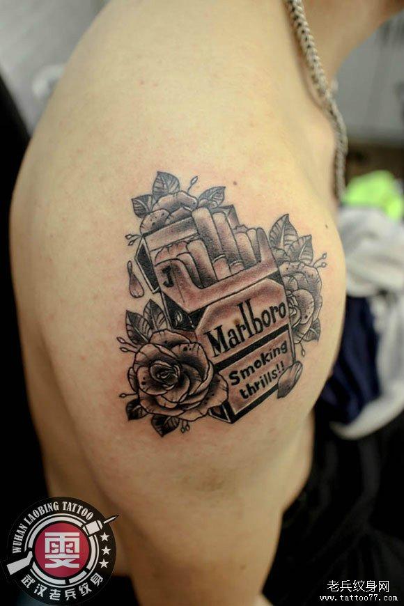 万宝路香烟纹身图案作品