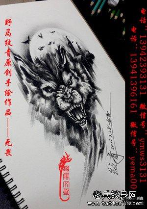 单色素描写实狼头纹身图案