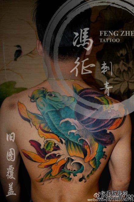 背部点刺宝蓝色龙鱼纹身图案