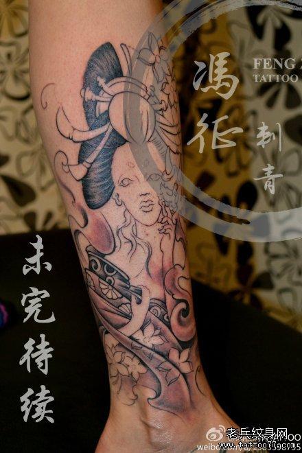 艺伎猫纹身分享展示