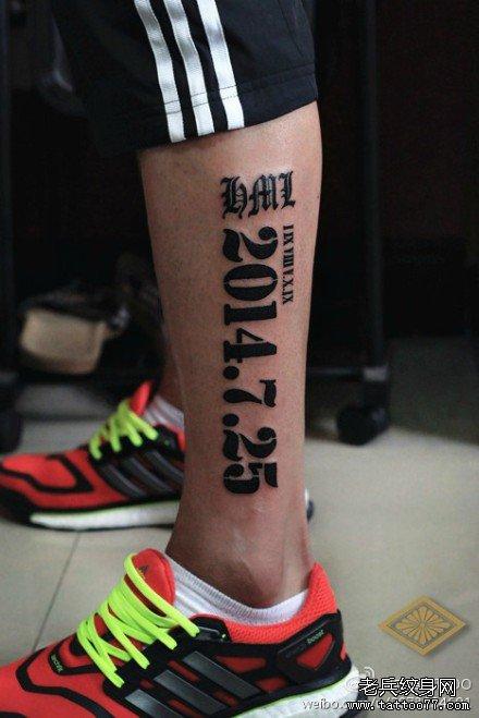 连体数字腿部纹身图案
