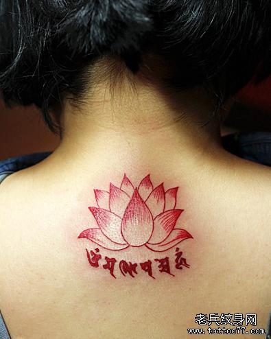 佛教莲花后背纹身图案