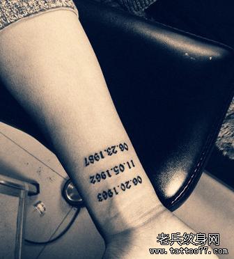 胳膊数字连体纹身图案图片