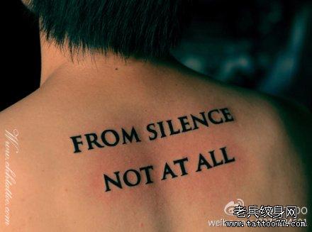 后背英文连体纹身图案