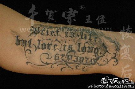 手部梵文纹身图案