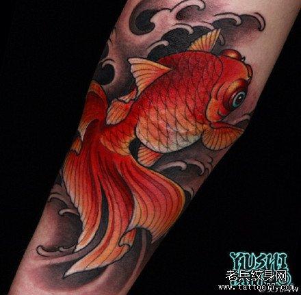 动物纹身——金鱼纹身图片