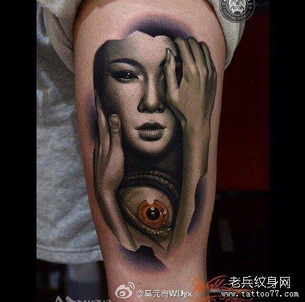 胳膊天眼抓脸肖像纹身图案