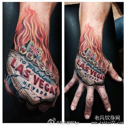 手部火神纹身图案图片