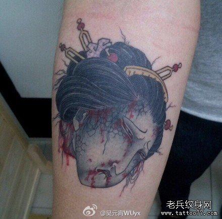 杀人队丑纹身 图片合集