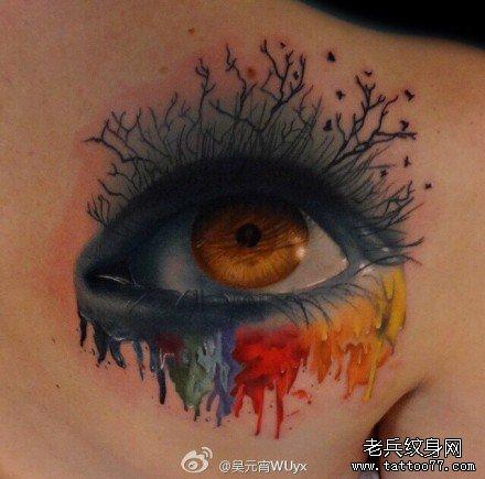 后背七彩天眼纹身图案