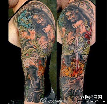 胳膊张飞纹身图案