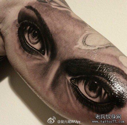 胳膊天眼纹身图案
