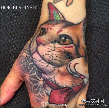 腿部黄狐狸纹身图案