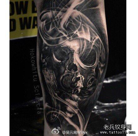腿部生化手枪纹身图案 (440x435)