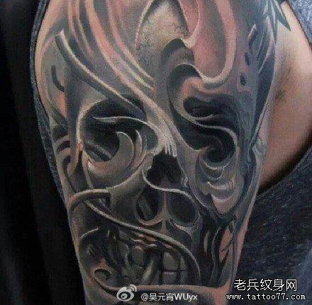 胳膊烟骷髅纹身图案