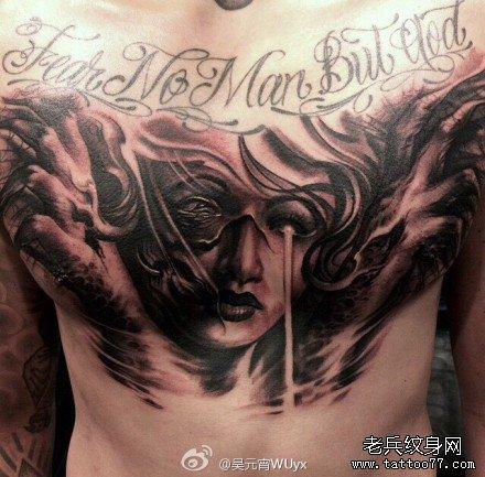 胸部哭泣纹身图案