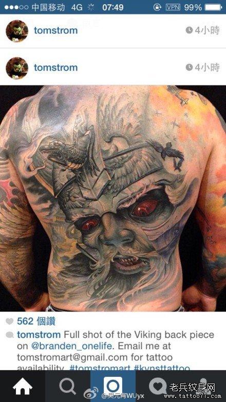 男人后背超酷的满背大黑天菩萨纹身图案图片