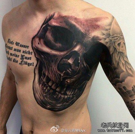 手臂双骷髅纹身图片