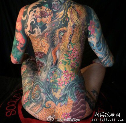 满背花龙纹身图案