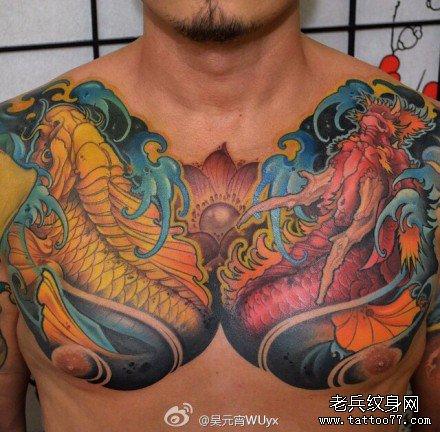胸部黄鲤鱼红龙纹身图案